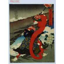 Utagawa Hirosada: 「三人石橋新玉遊」「片岡我童」 - Waseda University Theatre Museum