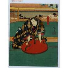 Utagawa Hirosada: 「三笠茂右衛門」 - Waseda University Theatre Museum