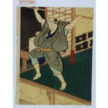 Utagawa Hirosada: 「猿廻し与次郎」 - Waseda University Theatre Museum