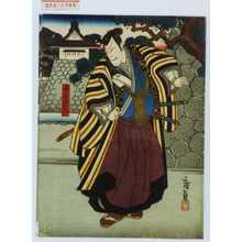 Utagawa Hirosada: 「赤堀水右衛門」 - Waseda University Theatre Museum