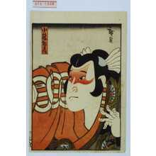 Utagawa Hirosada: 「小林朝日丸」 - Waseda University Theatre Museum
