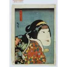 Utagawa Hirosada: 「小いし」 - Waseda University Theatre Museum
