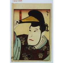 Utagawa Hirosada: 「康秀」 - Waseda University Theatre Museum