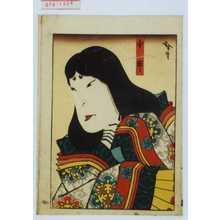 Utagawa Hirosada: 「小町」 - Waseda University Theatre Museum