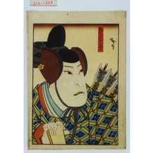 Utagawa Hirosada: 「なり平」 - Waseda University Theatre Museum