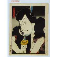 Utagawa Hirosada: 「斧定九郎」 - Waseda University Theatre Museum