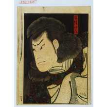 Utagawa Hirosada: 「安倍仲丸」 - Waseda University Theatre Museum
