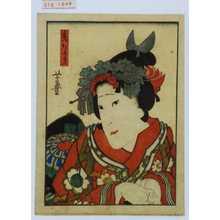 Utagawa Yoshitoyo: 「禿たより」 - Waseda University Theatre Museum