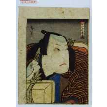 Utagawa Hirosada: 「かいや善吉」 - Waseda University Theatre Museum