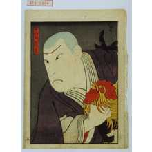 Utagawa Hirosada: 「清水清玄」 - Waseda University Theatre Museum