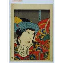 Utagawa Hirosada: 「さくら姫」 - Waseda University Theatre Museum