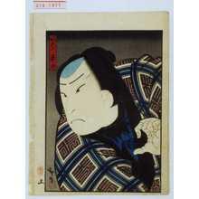 Utagawa Hirosada: 「あこぎノ平次」 - Waseda University Theatre Museum
