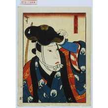 Utagawa Hirosada: 「馬のり駒吉」 - Waseda University Theatre Museum