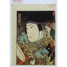 Utagawa Hirosada: 「より政」 - Waseda University Theatre Museum