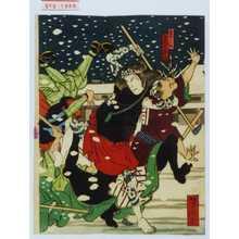 Utagawa Yoshitaki: 「吉三 市川右団治」 - Waseda University Theatre Museum