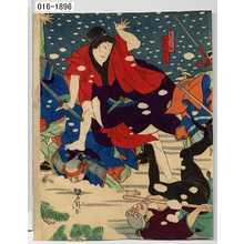 Utagawa Yoshitaki: 「左門之助 実川延三郎」 - Waseda University Theatre Museum