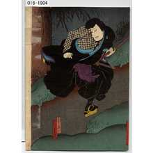 Utagawa Yoshitaki: 「志賀台七 中村雀右衛門」 - Waseda University Theatre Museum