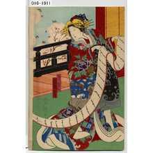 Utagawa Yoshitaki: 「さゞなみ 嵐徳三郎」 - Waseda University Theatre Museum