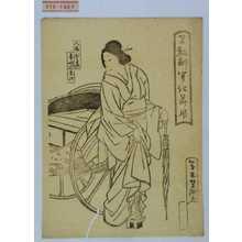 Utagawa Yoshitaki: 「早教訓開化節用」「八州おきの 市川右団次」 - Waseda University Theatre Museum