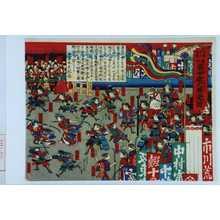 茂広: 「大阪日々新聞 絵本 角中芝居大勝選図」 - Waseda University Theatre Museum