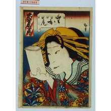 Utagawa Hirosada: 「忠孝武勇伝」「たか尾」 - Waseda University Theatre Museum