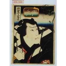 Utagawa Hirosada: 「忠孝関取鏡」「絹川谷蔵」 - Waseda University Theatre Museum