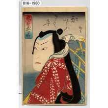 Utagawa Hirosada: 「忠孝武勇伝」「船どふきく平」 - Waseda University Theatre Museum