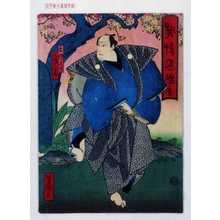 Utagawa Yoshitaki: 「契情返魂香」「土佐ノ又平 三枡大五郎」 - Waseda University Theatre Museum