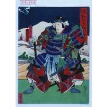 Utagawa Yoshitaki: 「勝鬨 松島新舞[ ]」「明日加門之助 中村宗十郎」 - Waseda University Theatre Museum