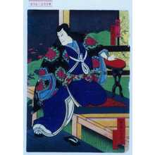 Utagawa Yoshitaki: 「徹山 実川延若」 - Waseda University Theatre Museum