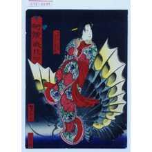 Utagawa Yoshitaki: 「術競浪花功」「岩ふじ局 阪東彦三郎」 - Waseda University Theatre Museum