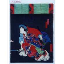 Utagawa Yoshitaki: 「静御前 荻野扇女」 - Waseda University Theatre Museum