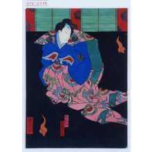 Utagawa Yoshitaki: 「狐忠信 坂東彦三郎」 - Waseda University Theatre Museum