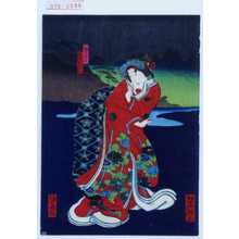 Utagawa Yoshitaki: 「初きく 大谷友右衛門」 - Waseda University Theatre Museum