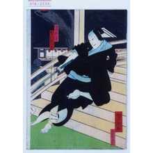 Utagawa Yoshitaki: 「福岡貢 実川延三郎」 - Waseda University Theatre Museum