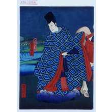 Utagawa Yoshitaki: 「在原なり平 実川延三郎」 - Waseda University Theatre Museum