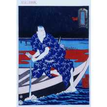 Utagawa Yoshitaki: − - Waseda University Theatre Museum