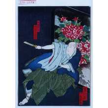 Utagawa Yoshitaki: 「伊達安芸 中村七賀助 - Waseda University Theatre Museum