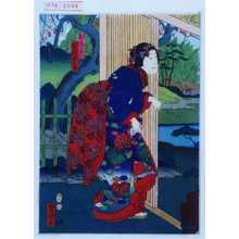 歌川芳滝: 「おそめ 実川延三郎」 - 演劇博物館デジタル