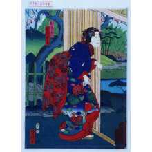 Utagawa Yoshitaki: 「おそめ 実川延三郎」 - Waseda University Theatre Museum