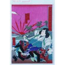 Utagawa Yoshitaki: 「復讐二島英勇記」「巌流 七賀助事中村嘉七」 - Waseda University Theatre Museum