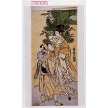Ippitsusai Buncho: (万歳と才蔵) - Waseda University Theatre Museum