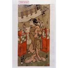 Ippitsusai Buncho: - Waseda University Theatre Museum