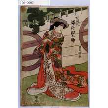 歌川豊国: 「かほ代 沢村田之助」 - 演劇博物館デジタル