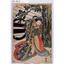 Utagawa Toyoshige: 「かおよ御ぜん 岩井粂三郎」 - Waseda University Theatre Museum