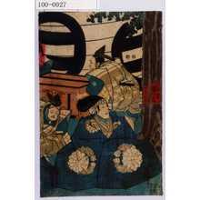 Utagawa Kuniyoshi: 「桃之井若狭之助」 - Waseda University Theatre Museum