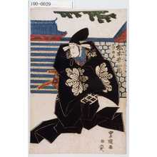 Utagawa Toyokuni I: 「高の師直 松本幸四郎」 - Waseda University Theatre Museum