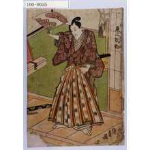 Utagawa Kunisada: 「桃井若狭之助 尾上松助」 - Waseda University Theatre Museum