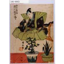 Utagawa Kuniyasu: 「桃ノ井若狭之助 市川団十郎」 - Waseda University Theatre Museum