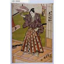 Utagawa Kunisada: 「桃ノ井若狭之助 尾上松助」 - Waseda University Theatre Museum